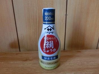 CIMG6097.JPG